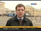 Террор в москве 29.03.2010г.