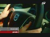 Volvo V60 - найкраще авто для сім'ї (www.24tv.com.ua)
